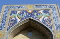 Nadir-Divan Beghi Madrasah