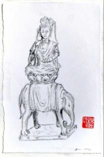 tang rider