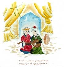 uzbek lovers